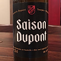 セゾン デュポン (デュポン醸造所)