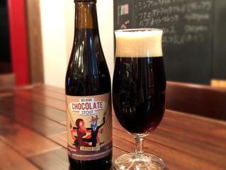 バレンタイン限定ビール①:ベルギー チョコレート スタウト