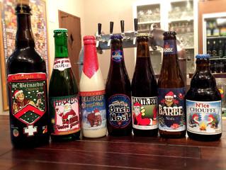 クリスマスビール、入荷しました!