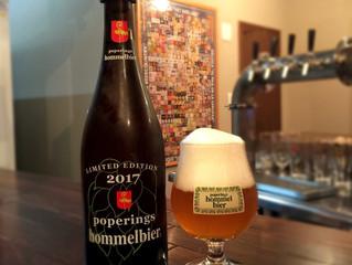 新しい限定ビールのご提供:ポペリンフス ホメルビール フレッシュハーヴェスト2017
