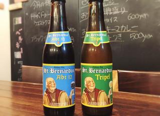 セント・ベルナルデュスの2銘柄が入荷です!