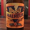 マルール6(ランツヘール醸造所)