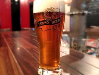 六甲ビールのアマテラスIPAを開栓しました!