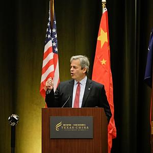 Texas - China Investment Summit