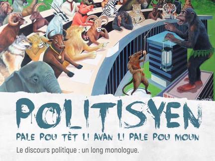 Conférence-Débat à l'Institut Français En Haïti 5 pm 8 Juillet 2019