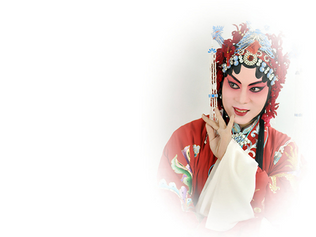 Peking Opera | Soirée d'opéra de Pékin