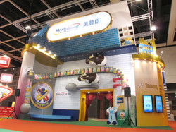 Mead Johnson Nutrition HK Ltd