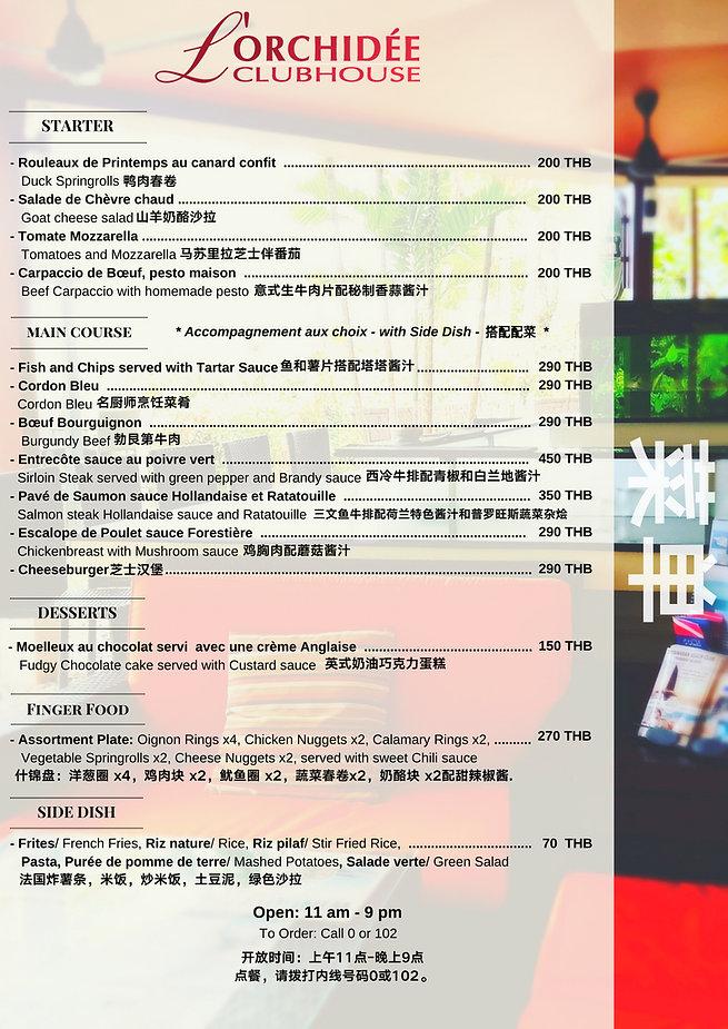 Chinese-menu-3.jpg