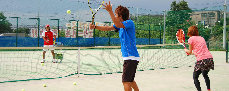 RS Tokyo Tennisakademie