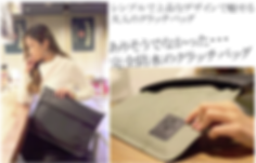 SnapCrab_NoName_2018-9-14_22-26-42_No-00