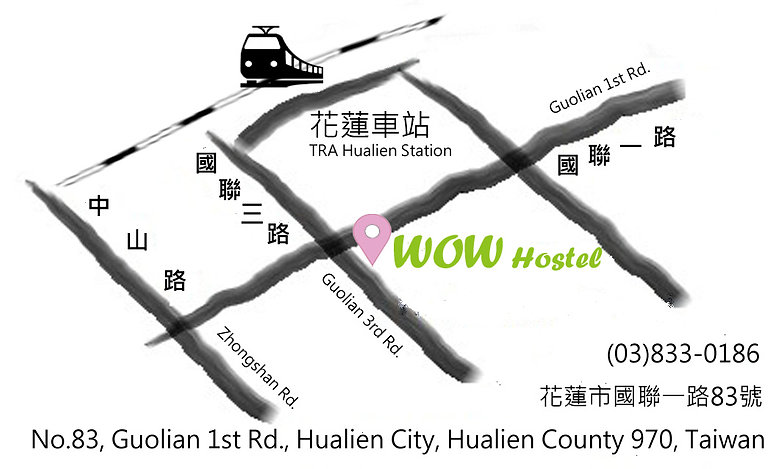 洄瀾窩國際青年旅舍  Hualien Wow Hostel-花蓮火車站前