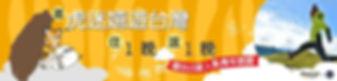Banner_tiger2_wix.jpg