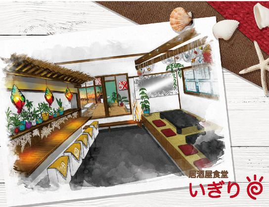 Restaurant's interior design