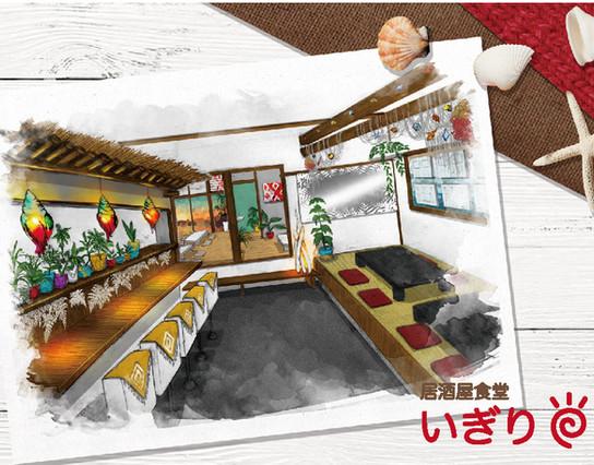 Restaurant's interior design : IGIRI