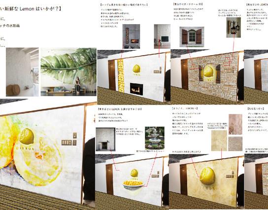 Bar's interior design : LEMON