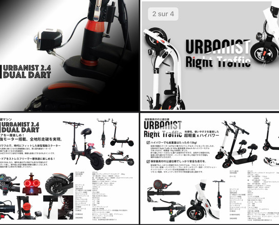 Product info's graphic design
