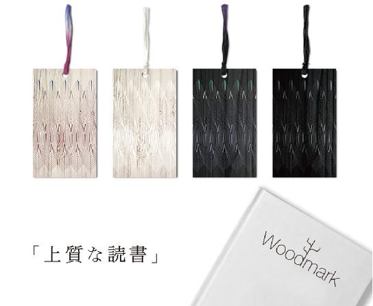Special printing sample design