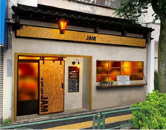 Restaurant's exterior design ideas