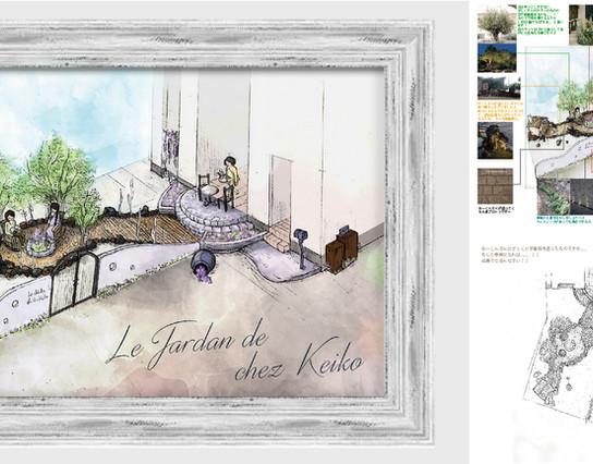 Exterior design : Keiko's house