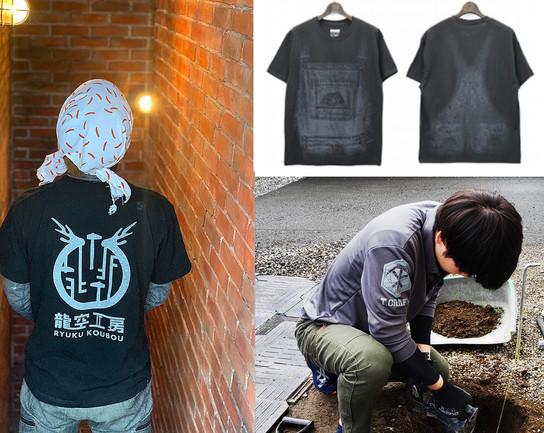 Original t-shirt for companies