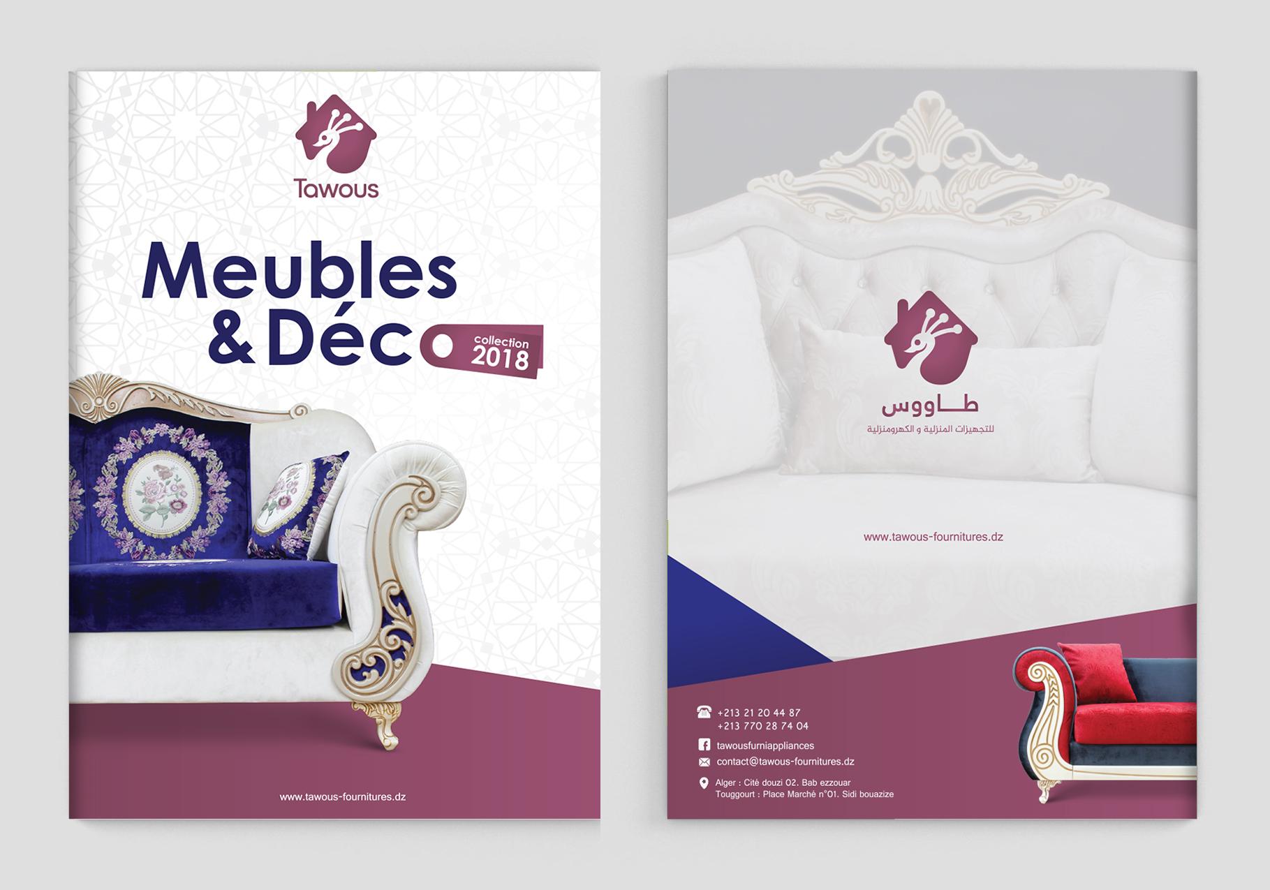 Design Furniture Bab Ezzouar graphic design   naili_freelance