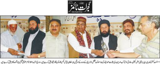 Islamic National Library Opening