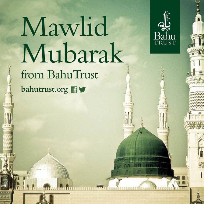 Bahutrust Welcomes Month of Milad