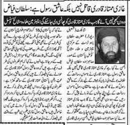 Mumtaz Qadri is not a murderer.......