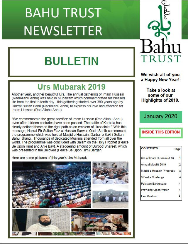 Bahu Trust Newsletter January 2020
