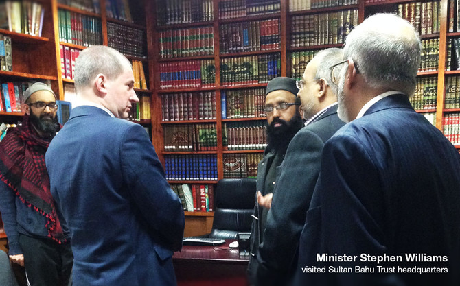 Government Minister Stephen Williams visited the Hazrat Sultan Bahu Trust