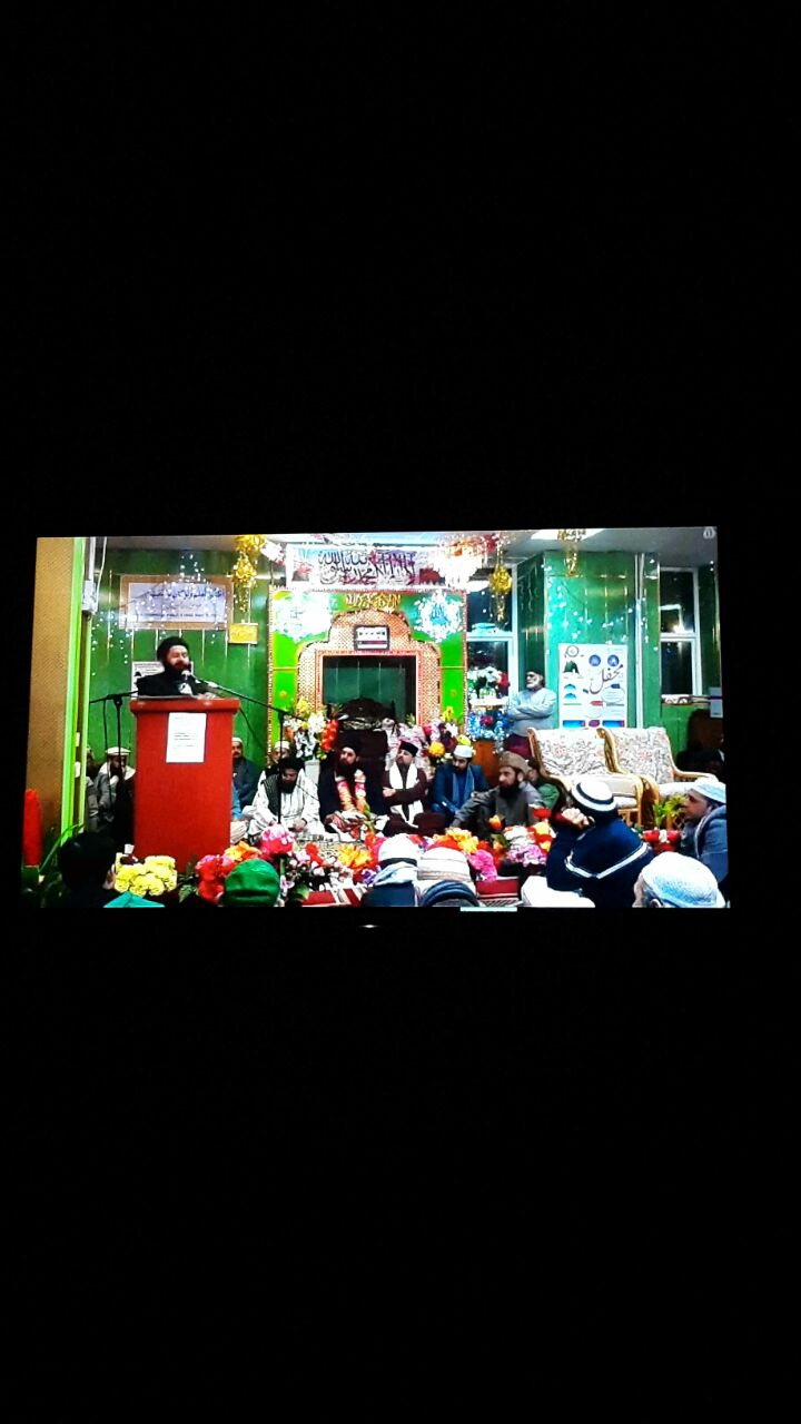 Picasa - Milaad Sultan Bahu Centre Manchester 2015 - 19