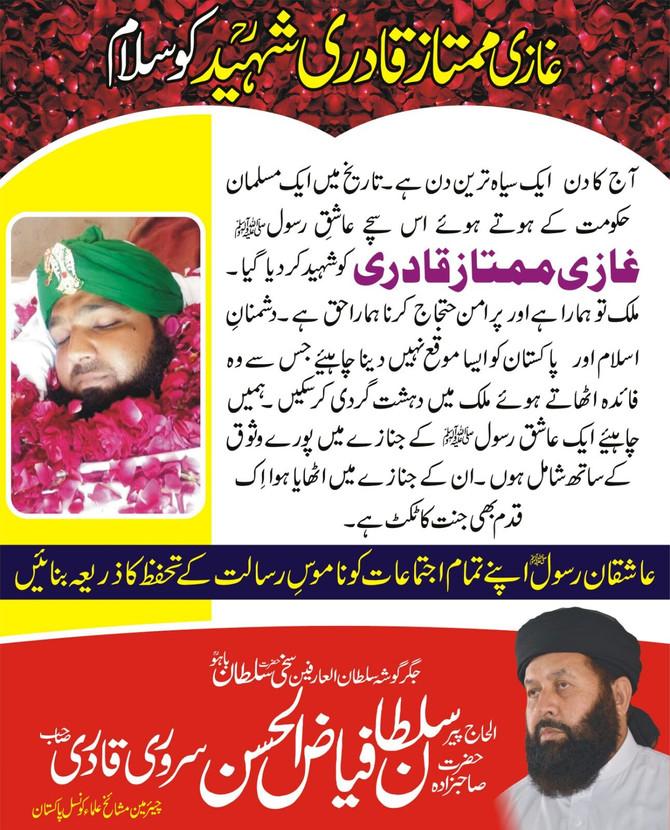 Gazi Mumtaz Qadri Shaheed(ra)