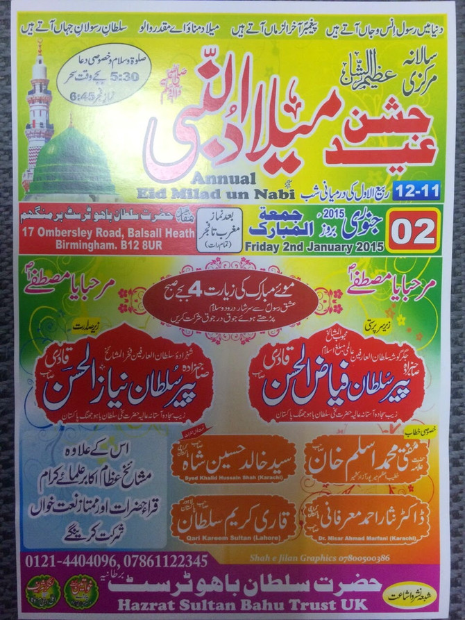 Annual Eid Milad un Nabi - Milad Night at Hazrat Sutan Bahu Trust UK