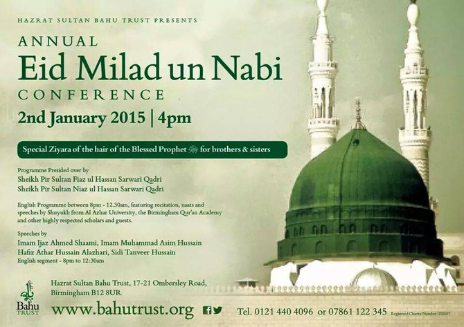 Annual Milad un Nabi - Milad Night at Hazrat Sultan Bahu Trust UK