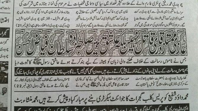 News Articles.........
