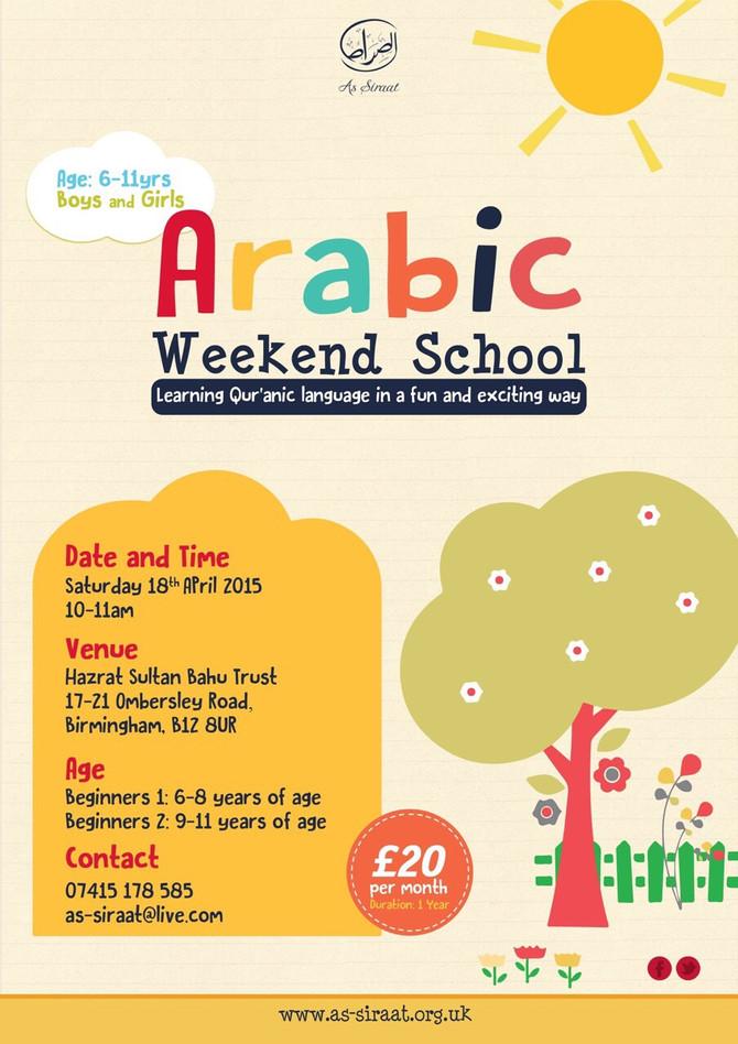 Weekend Arabic School