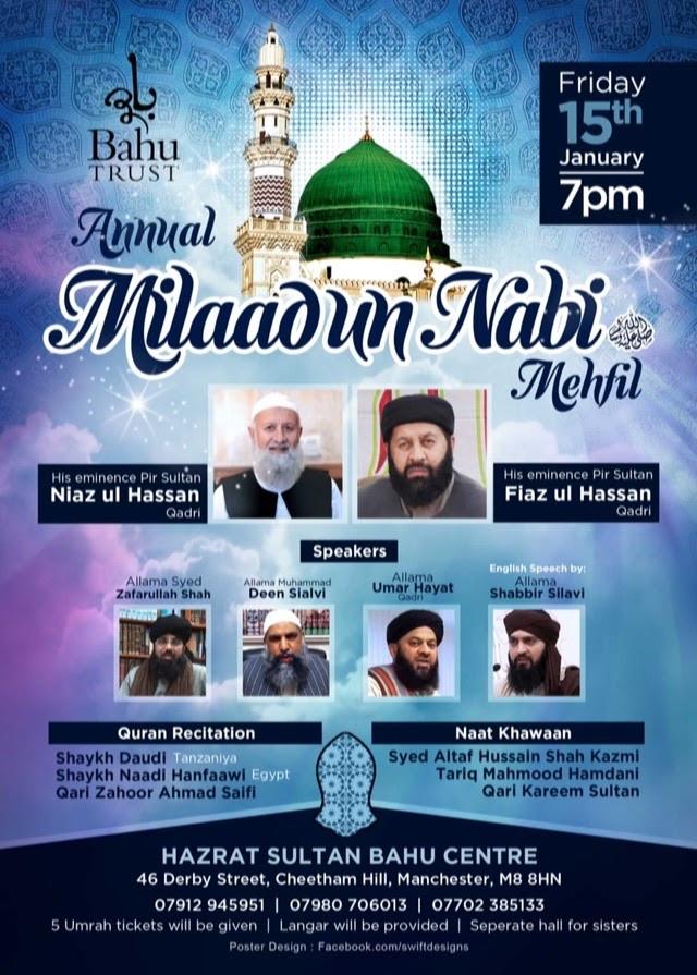 Annual Mehfil-e-Husn-e-Qiraat-o-Naat Manchester
