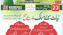 Annual Milad Night Mehfil