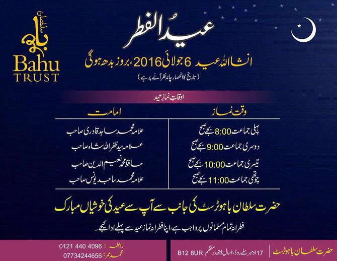 Eid-ul-Fitr Namaz Times