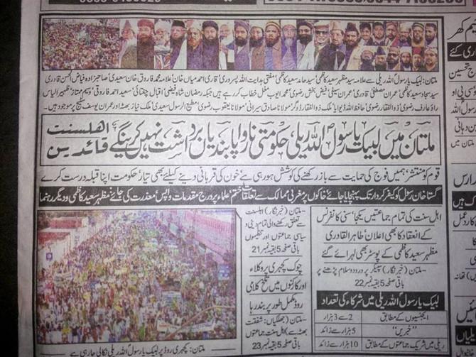 Labaik Ya RasoolAllah Rally Multan