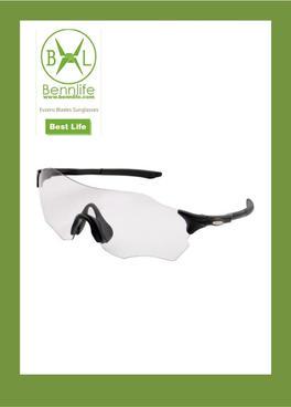 Bennlife  賓尼生活 變色戶外運動眼鏡 單車風鏡(黑色, 一件)