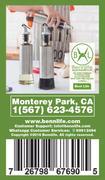 Bennnlife 賓尼生活 不銹鋼玻璃油壺 醬汁瓶 適用各種調味料,食油,醋等(100ml)