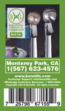 Bennlife賓尼生活 不銹鋼冰淇淋勺,雪糕匙