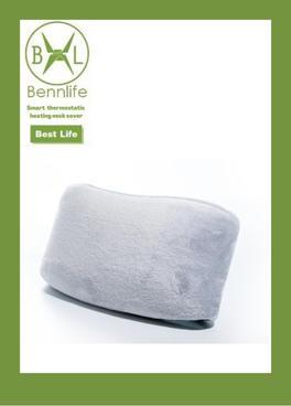 Bennlife  賓尼生活 智能USB恒溫熱敷頸罩 灰色發熱圍巾(一件)
