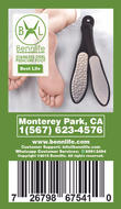 Bennlife 賓尼生活 腳皮搓 去腳皮神器
