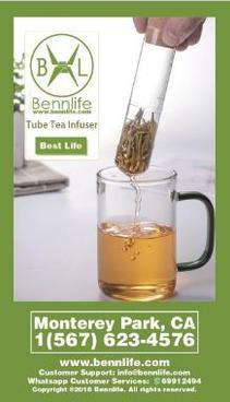 Bennlife 賓尼生活 玻璃試管茶隔器 茶葉過濾器 耐熱