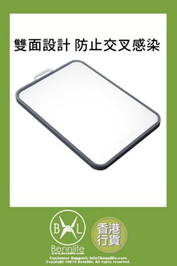 Bennlife 賓尼生活 304不銹鋼雙面防霉砧板 防止交叉感染