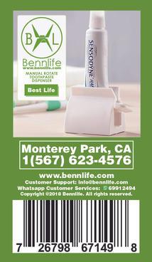 Bennlife賓尼生活 牙膏擠壓器座固定器支架 牙膏座(白色)