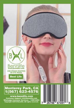 Bennlife 賓尼生活 USB充電3D蒸氣熱敷眼罩 眼部舒緩放鬆 遮光眼罩 3D環繞加熱 熱敷眼罩