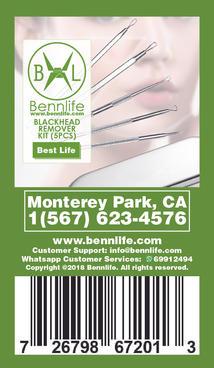 Bennlife賓尼生活 黑頭粉刺套裝 去黑頭粉刺 全方位黑頭粉刺護理套裝(5件)